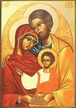 Icônes de la Sainte Famille