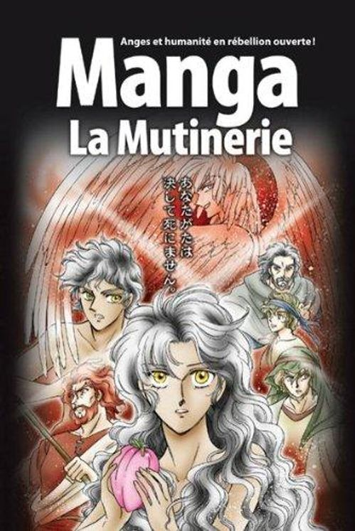 Manga 1 - La Mutinerie