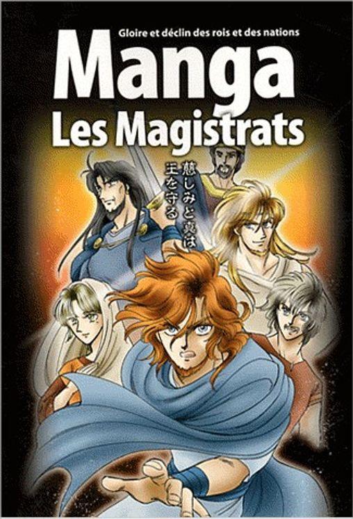 Manga 2 - Les Magistrats