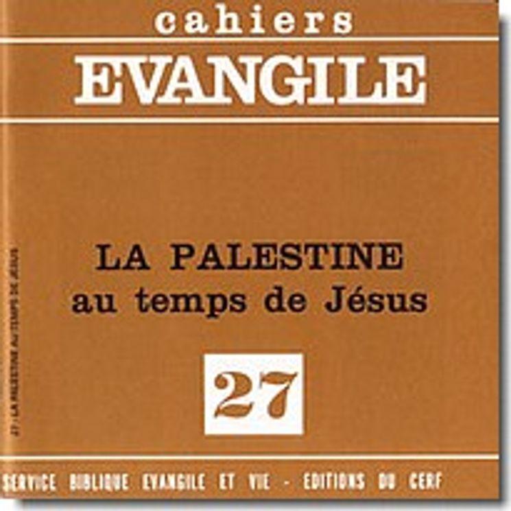 La Palestine au temps de Jésus