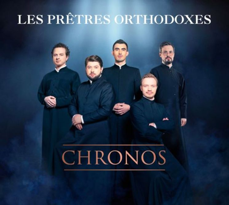 Chronos - CD