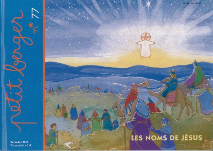 Petit berger 77 - Les noms de Jésus